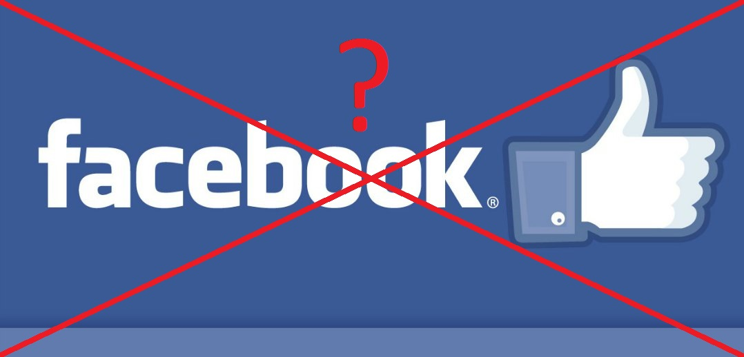 Facebook Turns Off Like Gates!